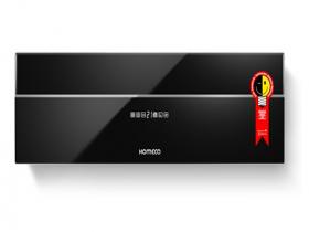 Condicionar de ar HiGlass 12000